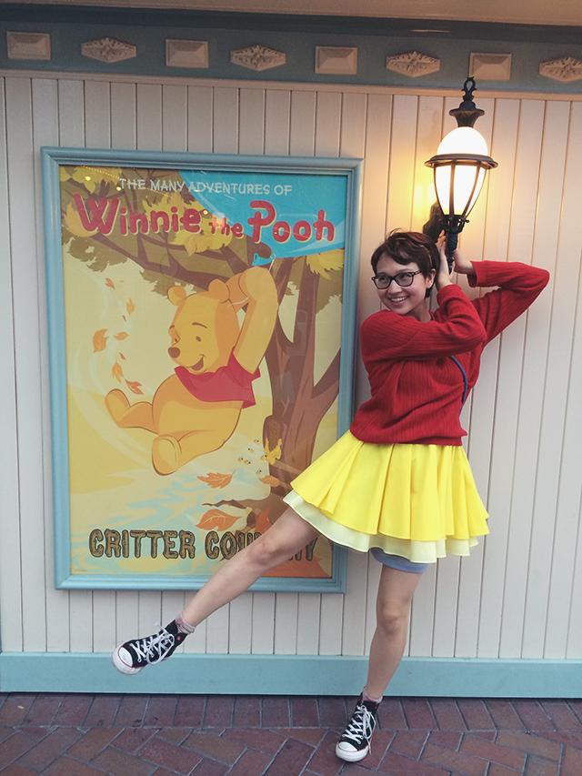 Minnie Adventure: It's a Small World